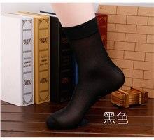 Фотография High Quality Brand Men Business Casual Black Silk Socks Spring Summer Male Black thin Socks 5 Pairs
