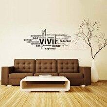 Vivir виниловые наклейки на стены, настенные художественные обои, съемные настенные Декорации для гостиной, офиса, домашнего декора, декоративный плакат