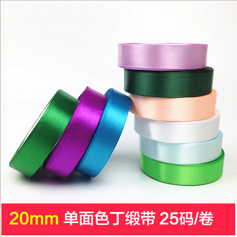 FENGRISE Satin Ribbon 20mm 24 Meters Wedding Silk Ribbon Party Car Decoration Tapes Crafts Festive Events Supplies
