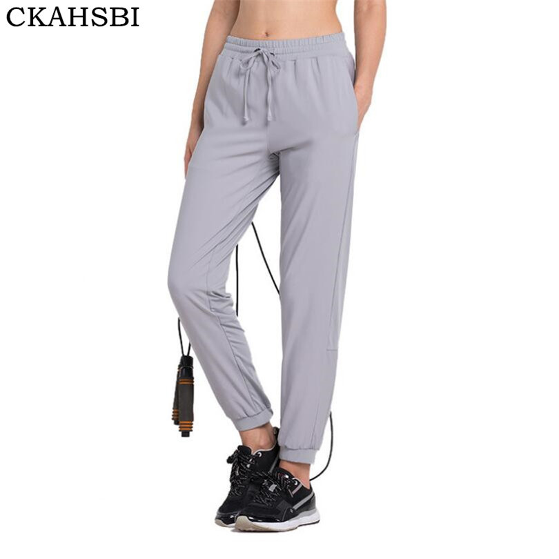 CKAHSBI Women Running Pants Gym Fitness Run Leggings Pant Polyester Quick-Drying Leisure Women Sports Gray Loose Pant