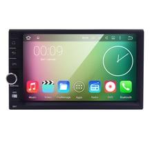 "Quad Core Reine Android 5.1 Auto Multimedia Player Auto-PC Tablet doppel 2din 7 ""GPS Navigation Auto Stereo Radio Bluetooth KEINE DVD-"