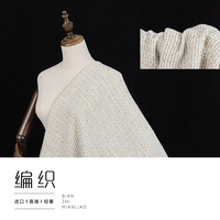 Pure white and bright silk woven fabric of small fragrant suit coat tweed ladies fashion custom cloth