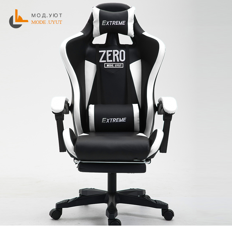 US $209.51 59% OFF|Multifunctional Fashion Household Reclining Office on racing chair, race car bucket seat, wide seat office chair, car seat gaming chair, ejection seat office chair, truck seat office chair, officw car seat chair, race car office furniture, sitting in a chair, red computer chair, race car chair, racer chair, red tractor seat desk chair, car seat office chair, race seat stool, sport seat office chair, bike seat office chair, car seat recline chair, bucket seat office chair,
