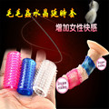YSM delay ring condom crystal sets Male caterpillar fun things crystal