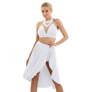 Image 3 - Ballet Dress Adult Women Asymmetric Lyrical Dance Costumes Ballet Leotard For Women  Halter Neck Backless Crop Top with Skirt