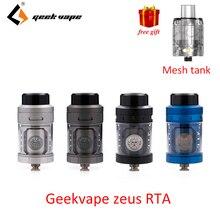 Big sale Geekvape Zeus RTA best flavor ecig atomizer 4ml 3D airflow E Cigarette Zeus leakproof Atomizer Tank 510/810 drip tip