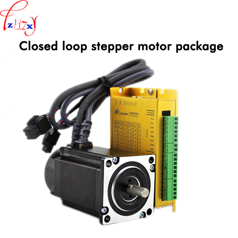Three-phase 57 closed loop stepping motor suit LC57H380+LCDA357H adapter driver suitable for electronic processing equipment 1pc lc mini uln2003 four phase five wire stepping motor driver module blue black