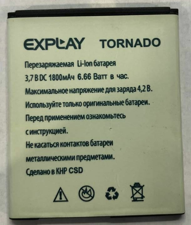 For EXPLAY Tornado Battery Accumulator 1800mAh mAh High Quality in Mobile Phone Batteries from Cellphones Telecommunications