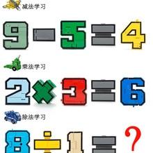 10 Nomor & 5 simbol Sihir Transformasi Robot Mobil Tant Helikopter Perakitan Deformasi Robot Action Figure mainan Pendidikan