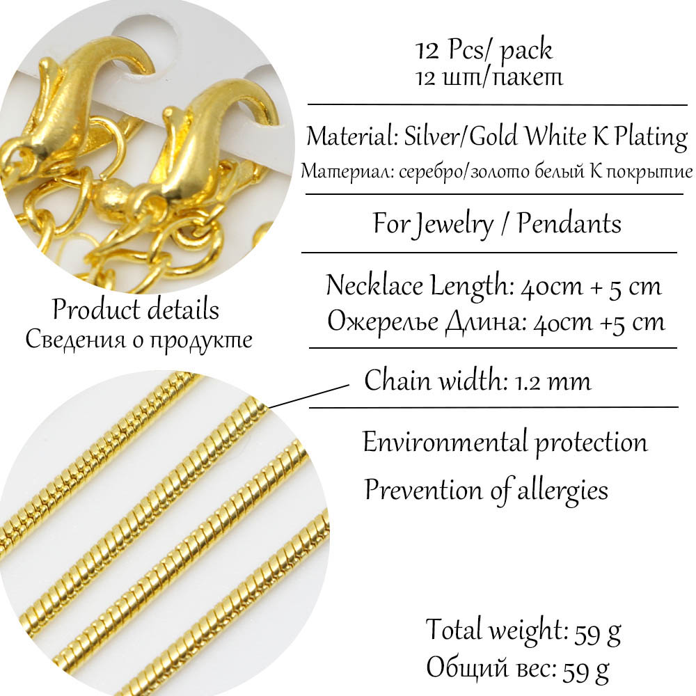 12Pcs Pack 45cm Silver Gold White K Fashion Snake Chain Necklace With Lobster Clasp DIY Jewelry Chains Choker Making Accessories in Jewelry Findings Components from Jewelry Accessories