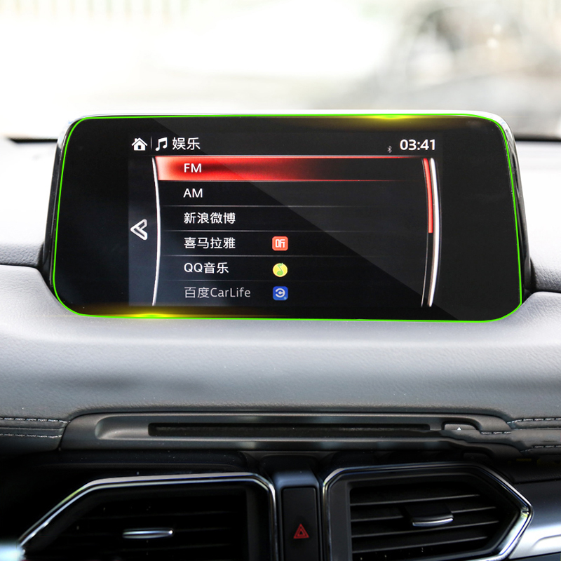 car styling gps navigation screen tempered steel protective film for mazda cx 5 cx5 cx 5 2017. Black Bedroom Furniture Sets. Home Design Ideas