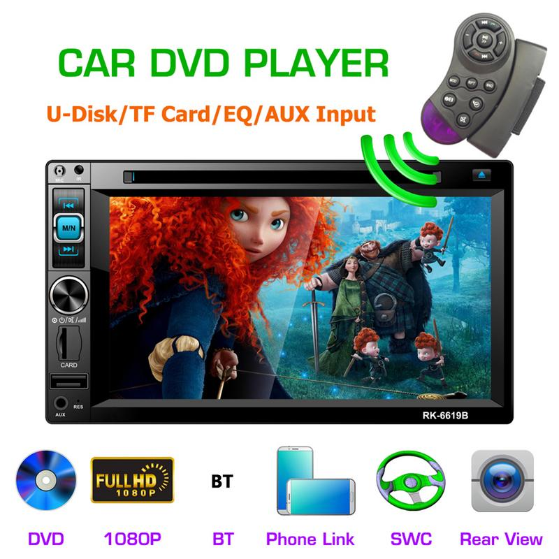 6 2 inch Car Media Player 2DIN Car Multimedia CD DVD Player Steering Wheel Control FM