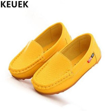 Loafers Shoes For Kids