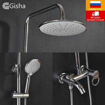 Gisha Bathroom Thermostatic Shower Set Shower Set Faucet With Ultrathin Showerhead Shower tap waterfall shower head mixer G5010