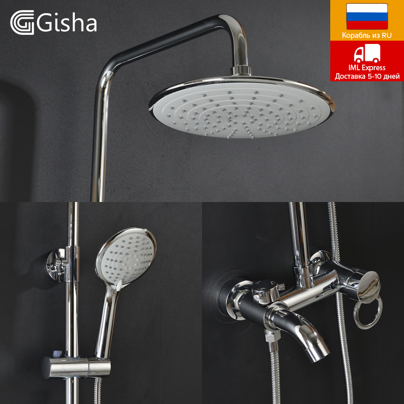 Gisha Chrome Bathroom Shower Set Faucet With 8 Ultrathin Showerhead And Handshower Swivel Bathtub Tap Adjust Height G5010
