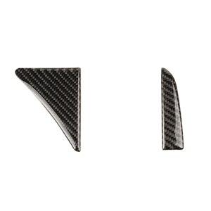 Image 2 - アウディ A4 B8 2009 2010 2011 2012 2013 2014 2015 2016 カーボンファイバー gps ナビゲーター画面フレーム装飾カバーステッカートリム