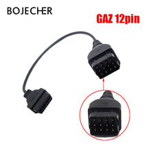 For Russia GAZ 12Pin To OBD2 OBD 2 16Pin Male to Female Diesel Heavy Duty Truck Diagnostic Tool Connector Adapter Cable