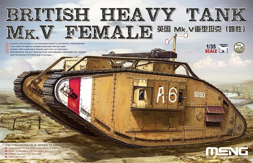 1 35 MENG TS029 British Heavy Tank MK V female Including internal design model hobby