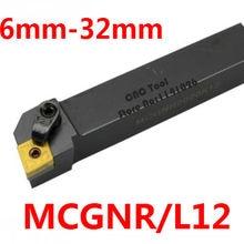 Угол 91 MCGNR1616H12 MCGNR2020K12 MCGNR2525M12 MCGNR3232P12 MCGNR3232P16 MCGNL1616H12 MCGNL правый/левый токарные инструменты с ЧПУ