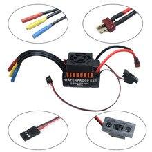 9T 4370KV Brushless Motor + 60A ESC Speed Controller Combo ME720 for 1/10 RC Car