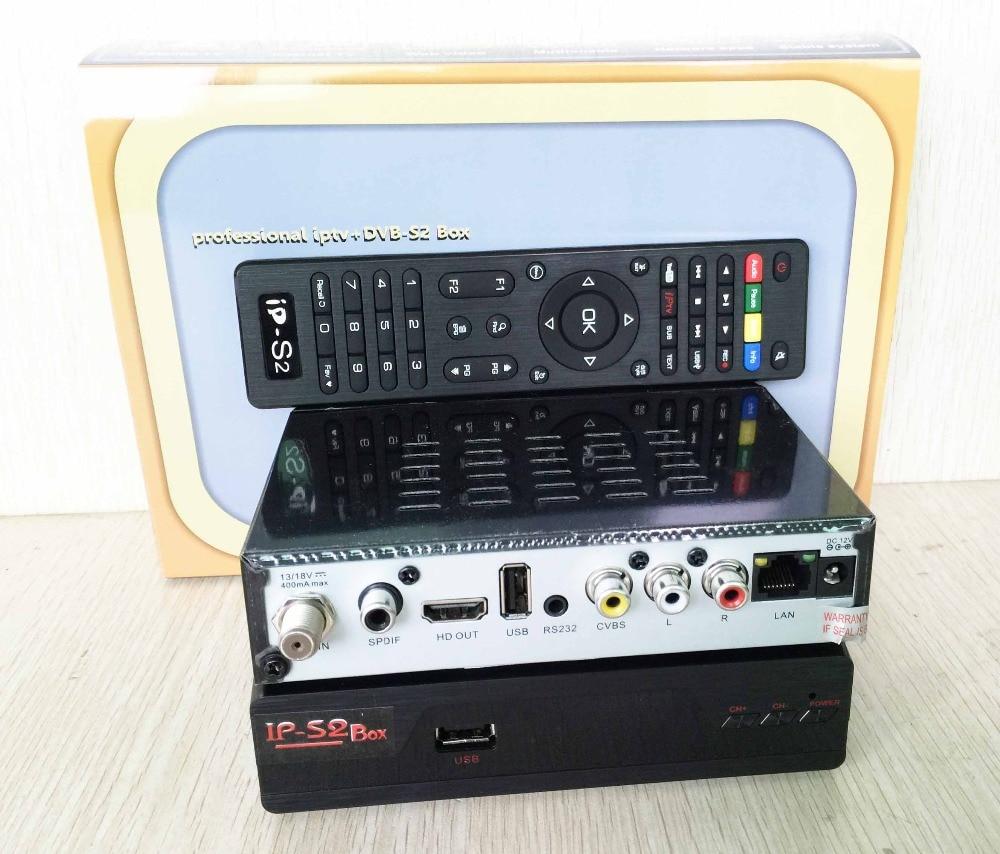 US $70 0 |Arabic Iptv BOX Fully Loaded DVB S2 IPTV Box CPU Ali3511, Dual  CPU 600MHZ, 1G DDR 8M FLash-in Satellite TV Receiver from Consumer
