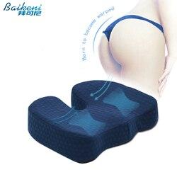 Ergonomic Hemorrhoid Car Seat Cushion Memory Foam Coccyx Orthopedic Chair Cushion Relief Pain Sciatica For Office Home Almofada
