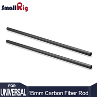 SmallRig 15mm Carbon Fiber Rod 18 Inches Long for Dslr Camera Rig Camera 15mm Rail Support System 0871 (2pcs Pack)
