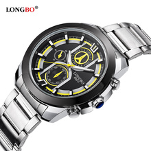 LONGBO Hombres de Acero Inoxidable Banda Militar Deportes Relojes de Cuarzo Dial Reloj De Los Hombres Macho Ocio Reloj Relogio masculino 80011