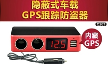 Remote vehicle anti-theft car alarm tracker car gps tracker satellite positioning system