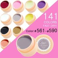 CANNI Nail Painting Gel Varnish 141 Pure Colors Gelpolish UV LED Soak Off Gel Nail Polish Color(561-590)