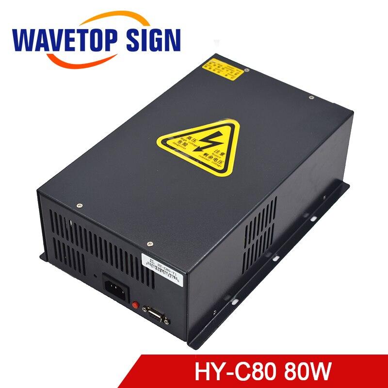 CO2 Laser Alimentation HY-C80 80 w laser puissance boîte HY-C80 80 w utiliser pour Yueming laser de découpe et gravure machine