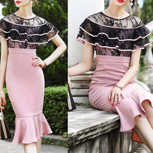 Short Sleeve Lace Bodycon Elegant Night Party Dress