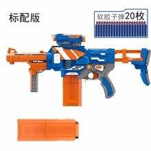 Быстрая доставка и Бесплатная доставка Мягкие пули игрушечный пистолет пули костюм для Nerf игрушечный пистолет Dart идеальный костюм для Nerf пистолет Рождественский подарок
