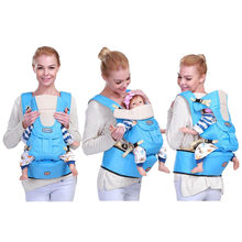New 6 in 1 For 0-36m infant toddler ergonomic baby carrier sling backpack bag gear with hip seat wrap newborn Waist Stool Belt(China)