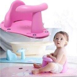 Четыре цвета для новорожденных и младенцев, Детская ванна, кольцо, сиденье для детей, для душа, для малышей, Нескользящие, для безопасности, с...
