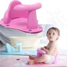 Четыре цвета для новорожденных и младенцев, Детская ванна, кольцо, сиденье для детей, для душа, для малышей, Нескользящие, для безопасности, стул для ухода за детьми 0-24 месяцев