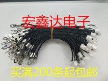 Alta precisão termistor NTC, 10 K, 1% de precisão, 10 K sensor de temperatura probe