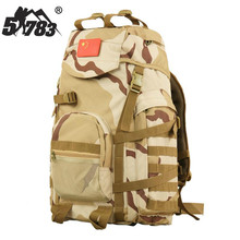51783 1000d Nylon Tactical Outdoor Backpack Climbing Bag Travel Hiking Camping Bag Men Double-shoulder Bag