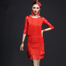 YiQuanYiMei New Fashion women Dresses latin dance dress Sequins Fringes Skirt Women Latin Ballroom women Dresses