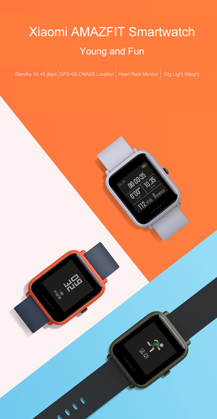 International Xiaomi Huami AMAZFIT Smartwatch with Corning Gorilla Glass  Screen Heart Rate Sleep Monitor Geomagnetic Sensor GPS