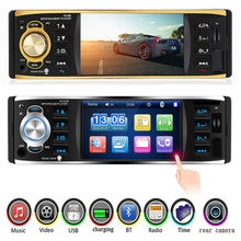 "1 Din Centrale Multimediale Car Multimedia Auto Un 1Din 4.1 ""Schermo HD Bluetooth Radio MP3 MP5 Music Video Player autoradio Oro"