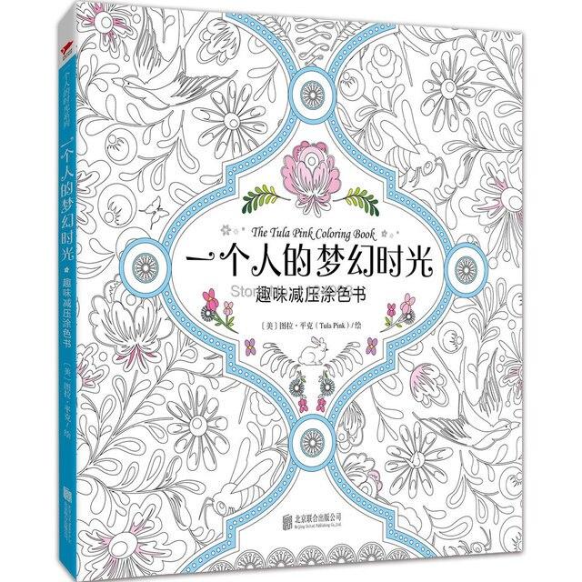 Booculchaha Tula rosa para colorear LIBRO DE creativo libro para ...