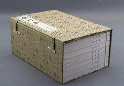 Diario de cuero sketchbook cuaderno diario personalizado Paquete de alambre color manual monocromo papel especial bronceador repujado