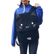 Cute Cat Design Leather Backpack