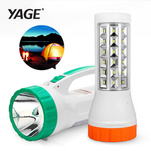 hot deal buy yage portable light led spotlights camping lantern searchlight portable spotlight handheld spotlight desk lamp light 2-modes