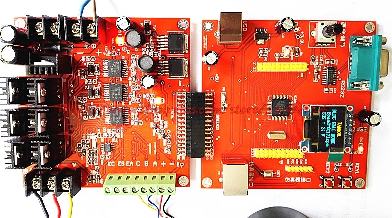 Development Of BLDC Brushless DC Motor With Brake And Board Learning Kit (DSPIC33FJ32MC204)