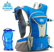 AONIJIE Running Nylon Backpack 12L Outdoor Lightweight Hydration Water Pack Sport Bag Climbing Cycling Hiking + 2L Water Bag