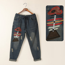 Vintage national trend plus size loose fish bone applique jeans female harem pants trousers mm