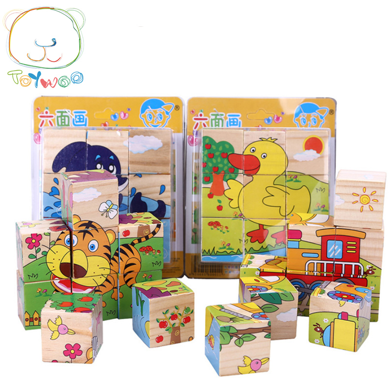 Toy Woo Colorful 3D Puzzle Intelligence Cultivation Early Education Flexibility Exercises Toys For 2~4Years Old Children