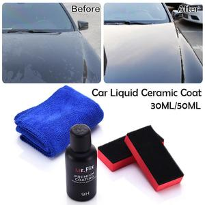 Image 4 - New Universal Car Paint Liquid Glass Coating 9H Plating Liquid High Hardness High Gloss Water Ski To Avoid Car Scratches